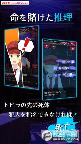 逃脱侦探少女中文破解版V1.0.0截图2