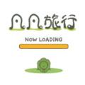 吴亦凡旅行青蛙安卓版v1.0