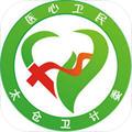 健康太仓app安卓版