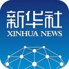 新华社英文版appv4.1.3