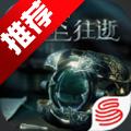 TheRoom迷室往逝官网预约版 v1.3