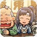 大江户人情故事安卓版V1.0.1