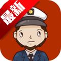 海湾岛第一章全剧情破解版 v1.23