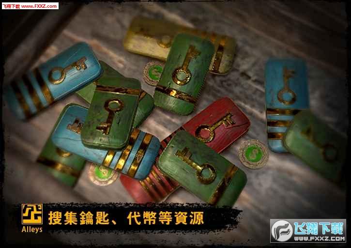 巷弄探险中文版截图1