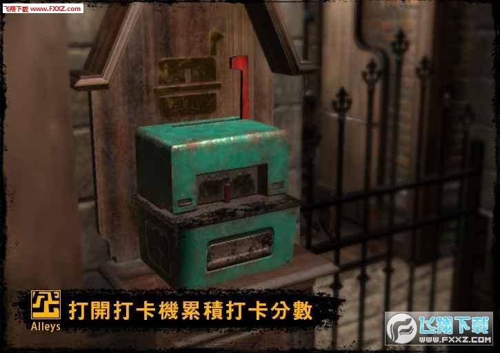 巷弄探险中文版截图3