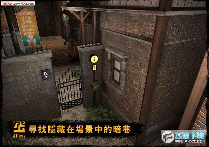 巷弄探险中文版截图4