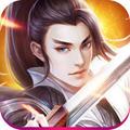轩辕剑传说手游 1.0