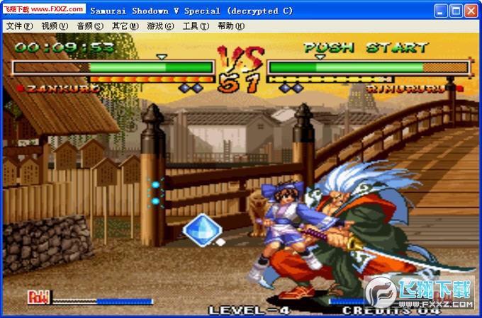 侍魂1-5 (Samurai Shodown)合集截图0