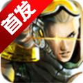 太空机甲内购破解版 v1.0