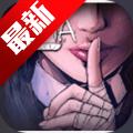 昏迷切割中文破解版 v1.0