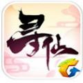 寻仙手游无限仙玉版 12.5.1