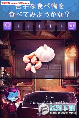 逃脱游戏伯爵的挑战中文版截图2