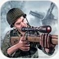 二战战场英勇生存安卓版 V1.2