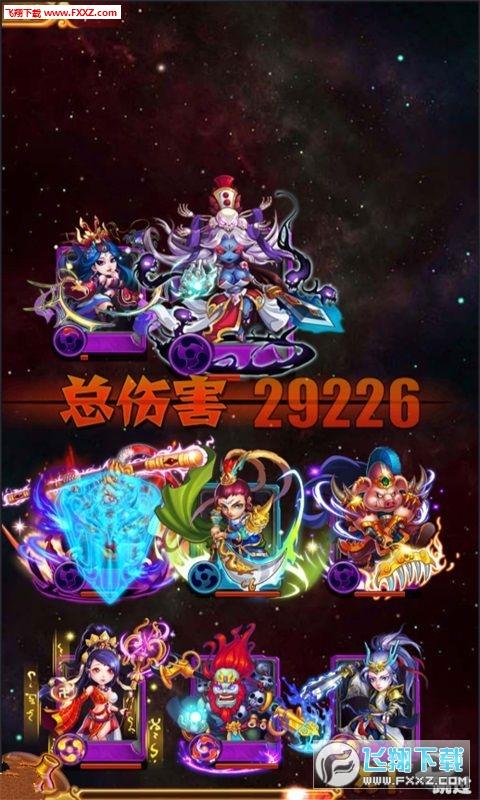 西游之斗战神官方版1.0截图0
