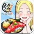 美食任务五星厨房安卓版v1.0.1
