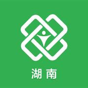 湖南预约挂号app
