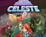 蔚蓝Celeste v1.1.5.0无限DASH猛冲修改器