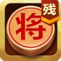 中国象棋残局大师手游1.03