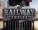 铁路帝国 v1.0无限金钱无限资源修改器