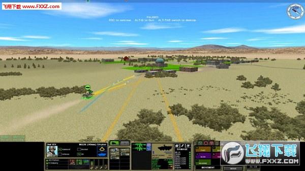 战斗任务:威慑力量截图2