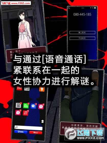 声之寄托SP安卓官方中文版截图2