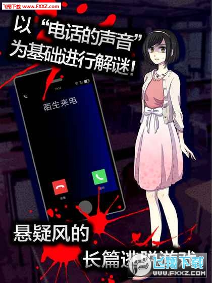 声之寄托SP安卓官方中文版截图1
