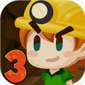 挖挖挖3手游 1.1.1
