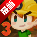 挖矿大师3内购破解版 v2.0