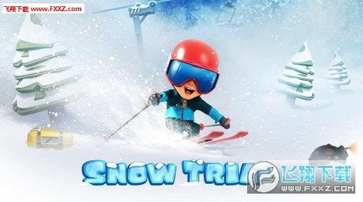 滑雪试练手游1.0.10截图0