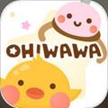 ohwawa抓娃娃app