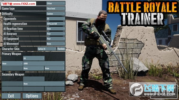 吃�u模�M器(Battle Royale Trainer)截�D3