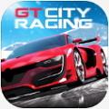 追逐高速赛车的街道破解版 V3.1