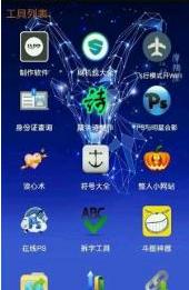 小贤磨盒免链接下载版v1.5截图1