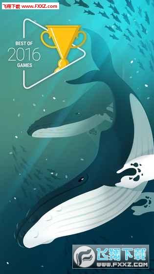 深海水族馆新年版v1.5.6截图3