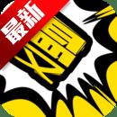 漫画人app最新版2.8.6