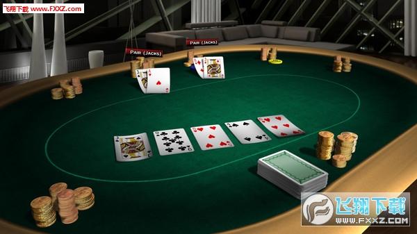 流行扑克3D社区版截图5