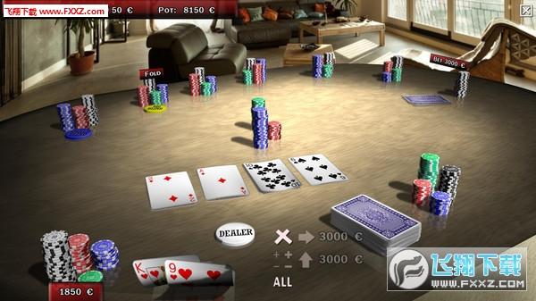 流行扑克3D社区版截图6