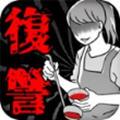 妻子的复仇中文汉化版