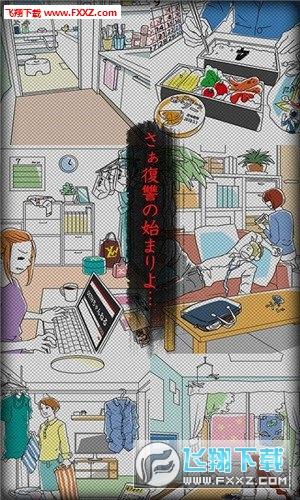妻子的复仇中文汉化版截图3