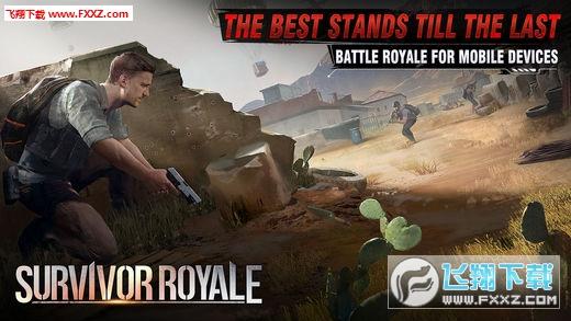 Survivor Royale苹果版v1.0.2截图0