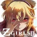 感染少女2终末之人安卓版 v1.2.8