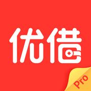 优借专业版 v2.4.0.1