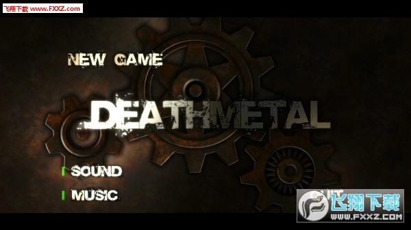 死亡金属(DeathMetal)截图5