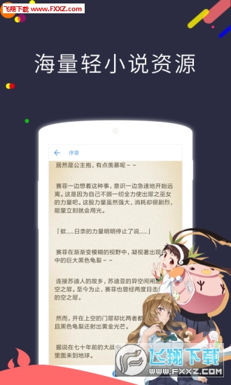 picacg漫画安卓版2.2.3截图1