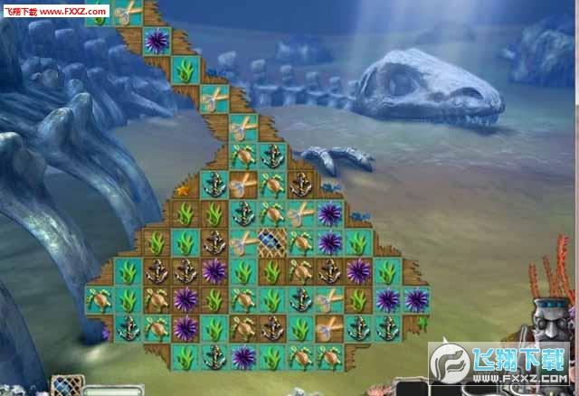大暗礁3截图1