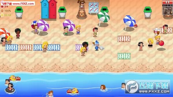 梦想海滩截图1