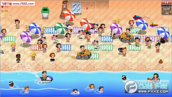 梦想海滩截图3