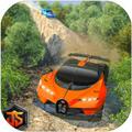 越野汽车驾驶模拟器3D爬坡赛车破解版