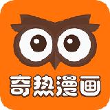 奇热漫画app v1.0.3