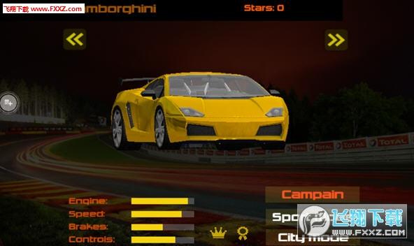 超级跑车模拟驾驶手游